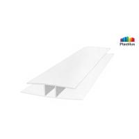 Профиль для поликарбоната ROYALPLAST HP соединительный белый-матовый 4мм 6000мм